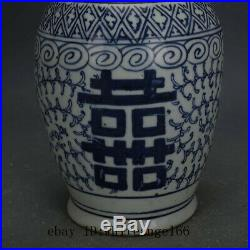 10 A pair Chinese antique Porcelain Qing Dynasty blue white double ear vase
