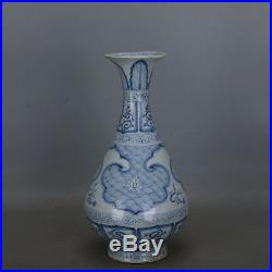 12 China antique Porcelain Yuan blue white painting ruyi yuhu chun vase