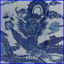 14 Dragon Blue & White Porcelain Fishbowl