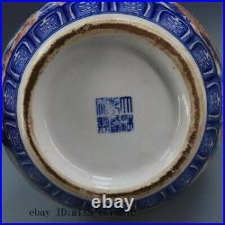 15 Chinese antique Porcelain Qing qianlong mark blue white dragon Phoenix vase