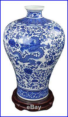 17 Classic Blue and White Dragon Porcelain Vase, Prunus (Plum) Vase China Mi