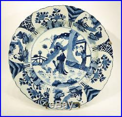 17 large blue & white Chinese porcelain plate 18th century