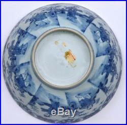 17th Century Chinese Blue & White Porcelain Bowl Lady & Boy Figurine Figure