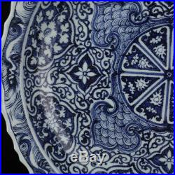 18Chinese antique Yuan Blue & white Porcelain plate