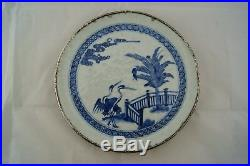 18th Chinese Blue & White Porcelain Plate Kangxi Period Sterling Silver Round