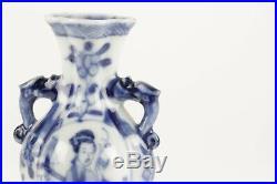 18th century Chinese vase, Long Eliza, blue and white, antique Chinese vase