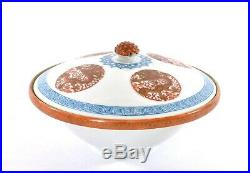 1900's Chinese Blue & White Coral Red Porcelain Covered Bowl Dragon Marked