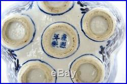 1900's Chinese Blue & White Porcelain Tulip Vase Lotus Head Figure Figurine Mk