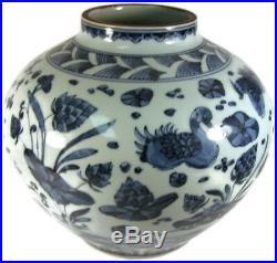 1976 Fitz & Floyd Yamadori Large Pot Vase Blue & White Chinoiserie Birds