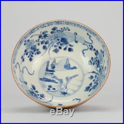 19.3CM 18C Kangxi Blue White Batavian Bowl Chinese Antique Porcelain Qing