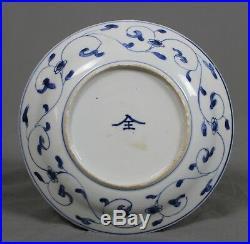 19th Century Chinese Kraak Blue and White Dish
