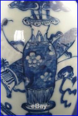 19th Guangxu Chinese Porcelain Blue & White Celadon Enamel Vase Wood Stand