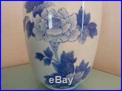 19th century Large Antique Japanese Meiji Blue & White Porcelain Vase BY GENROKU
