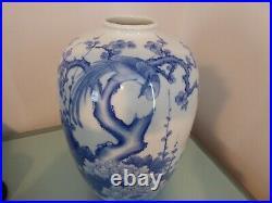 19th century Large Antique Japanese Meiji Blue & White Porcelain Vase GENROKU