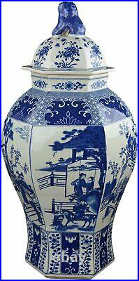 24 Classic Blue and White Porcelain Figure Temple Ginger Jar Vase, China Qing S