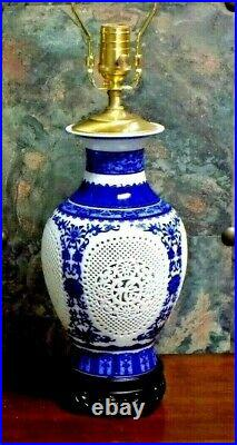 27 Blue & White Chinese Porcelain Vase Table Lamp Pierced Carved / Reticulated