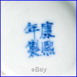 (2) Chinese Blue And White Porcelain Vases