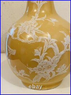 2 VTG Chinese porcelain Yellow vases White Paste Jingdezhen Zhi C. 1970s 9 Inch