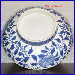 32cmD Japanese 17thC Edo Genroku Nabeshima Blue White Porcelain Shaku-Zara Dish