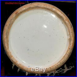 58cmH Chinese Qing Blue and White Celadon Porcelain Dragon Phoenix Floor Vase