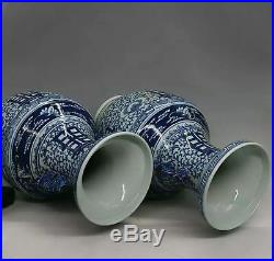 7.5kg Happy character of blue+ white porcelain vase a pair of late qing dynasty