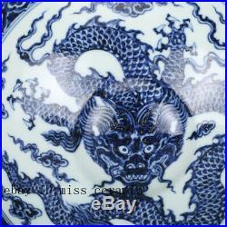 7 Chinese old Porcelain ceramics Ming xuande mark blue white dragon flat vase