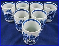 7 PORCELAIN JAPANESE TEA CUPS Blue White Japan Mixed Oxide Countryside Vintage