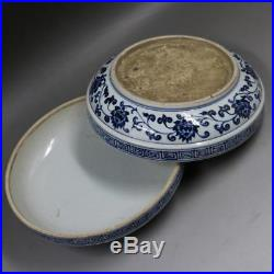 9 China old antique Porcelain Ming Xuande Blue & white flower and Bird Vase