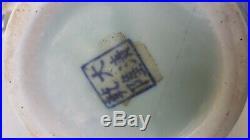 ANTIQUE Chinese Blue White Porcelain MARKED 14 VASE Jardiniere BRUSH POT Urn