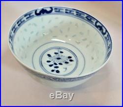 A 17th18th c. Antique Chinese Blue & White Kangxi Fine Porcelain Rice Bowl