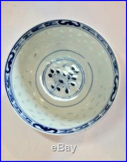 A 17th18th c. Antique Chinese Blue & White Kangxi Fine Porcelain Rice Bowl