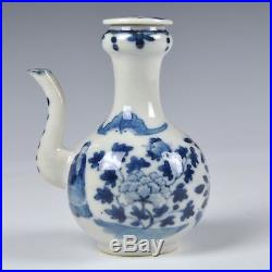 A 19th Century Blue & White Chinese Porcelain Ewer