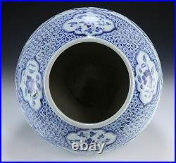 A Big Chinese Blue & White Porcelain Vase
