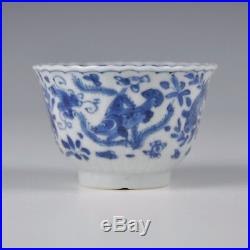 A Blue & White Chinese Porcelain 18th Ct Kangxi Period Cup With Crab And Fish