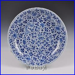 A Blue & White Chinese Porcelain Kangxi Period Charger With Floral Decoration