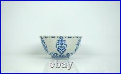 A Blue and White'Shou' Character Bowl