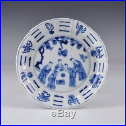 A Chinese Blue & White Porcelain 18th Century Kangxi Period Chenghua Marked Dish