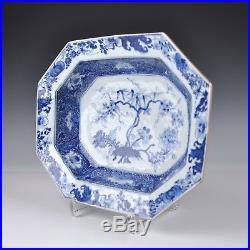 A Chinese Blue & White Porcelain 18th Century Yongzheng Period Bowl