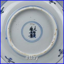 A Chinese Blue & White Porcelain Ming Marked Kraak Dish With Floral Decoration