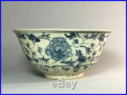 A Chinese Ming Dynasty Blue & White Porcelain Bowl
