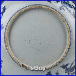 A Chinese Porcelain 16Th CT Blue & White Ming Dynasty Charger Water Landscape