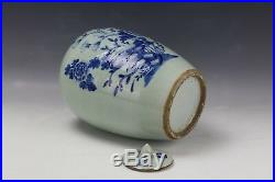 A Chinese Porcelain Bird and Floral Blue White Celadon Melon Vase with Lid