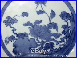 A Fine Early Blue & White Arita (Ai-Kutani) Moulded Porcelain Dish Edo 1650-1670