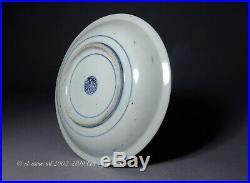 A Fine Early Blue & White Arita (Ai-Kutani) Porcelain Dish. Edo, early 1660s