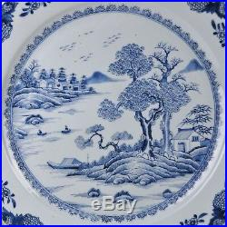 A Huge Chinese Blue & White Porcelain 18th Century Qianlong Period Charger