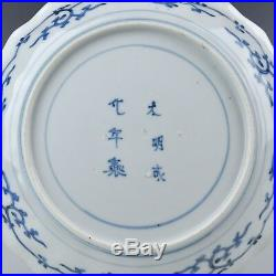 A Japanese 18Th Century Blue & White Porcelain Leaf Shaped Dish