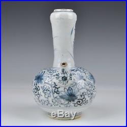A Japanese Blue & White Porcelain Kendi With Floral Decoration