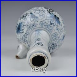 A Japanese Blue & White Porcelain Kendi With Floral Decoration