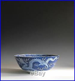 A Large Chinese Antique Porcelain Blue & White Dragon Bowl