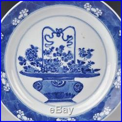 A Large Perfect Chinese Blue & White Porcelain Kangxi Period Flower Basket Plate